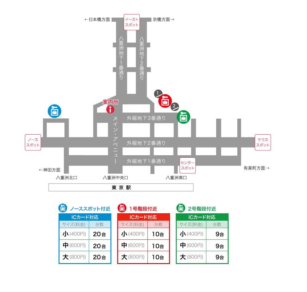 駅 ストリート 行き方 ラーメン 東京